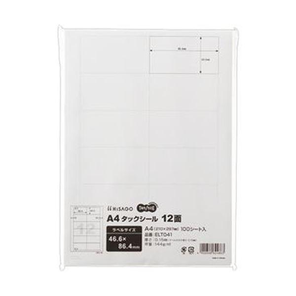 (まとめ)TANOSEE A4タックシール 12面46.6×86.4mm 1冊(100シート)【×10セット】