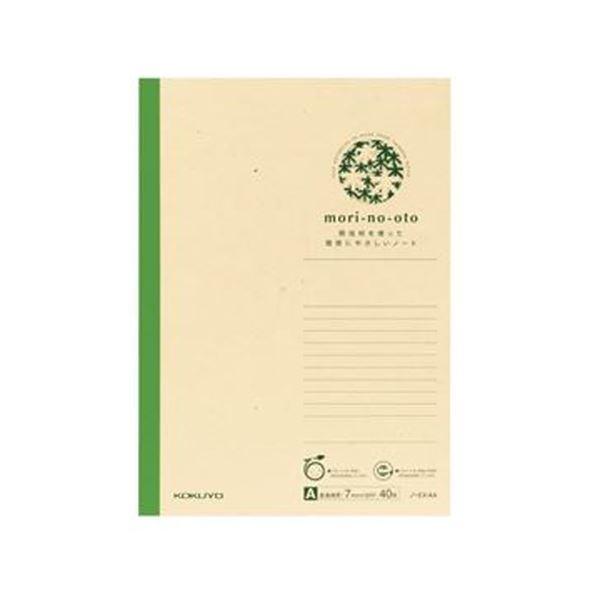 (まとめ)コクヨ 間伐材ノート(mori-no-oto)セミB5 A罫 40枚 ノ-EK4A 1セット(10冊)【×5セット】