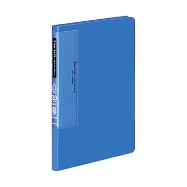 (まとめ)コクヨ クリヤーブック(ウェーブカットポケット・固定式)A5タテ 20ポケット 背幅17mm 青 ラ-T562B 1セット(4冊)【×5セット】