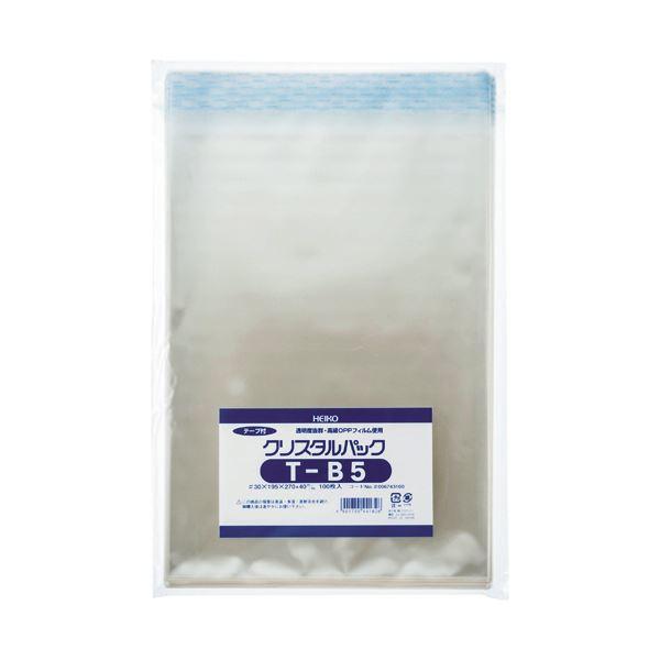 (まとめ)HEIKO クリスタルパックT(テープ付)T-B5 0.03×195×270+40mm #6743100 1パック(100枚)【×10セット】