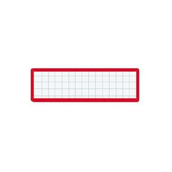 (まとめ)コクヨ マグネット見出し 19×75mm赤 マク-402R 1セット(10個)【×10セット】