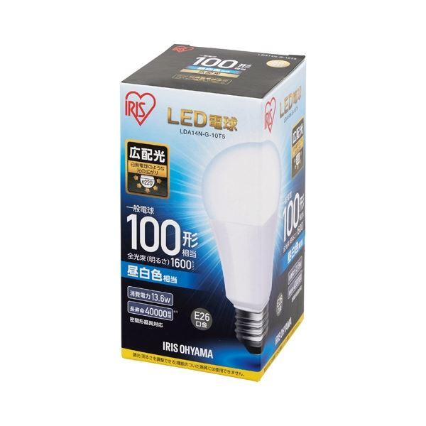 (まとめ) LED電球100W E26 広配 昼白 LDA14N-G-10T5【×5セット】