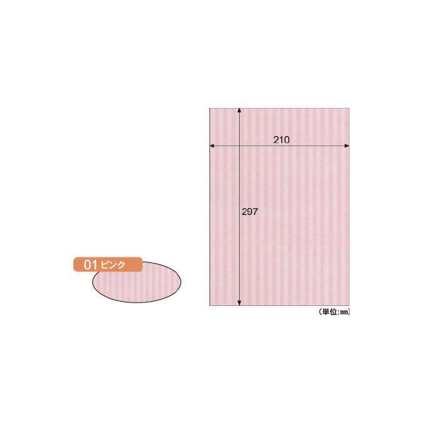 (まとめ)リップルボード薄口A4 ピンク【×30セット】