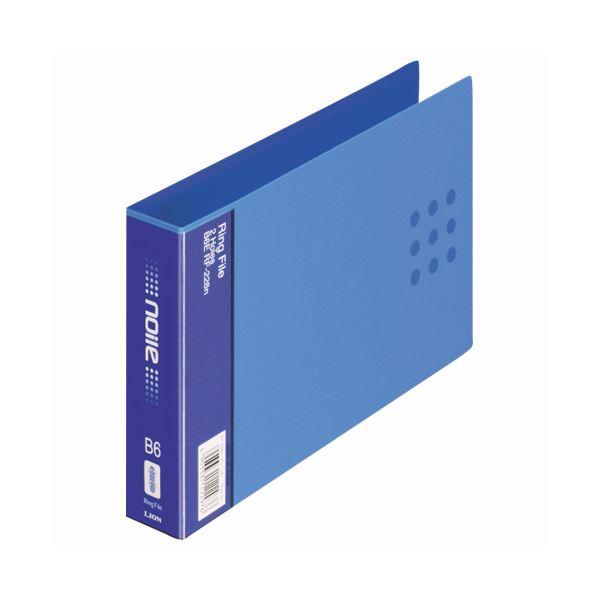 (まとめ)ライオン事務器 リングファイル(ノイル)B6ヨコ 2穴 210枚収容 背幅35mm ブルー RF-228n 1冊 【×20セット】