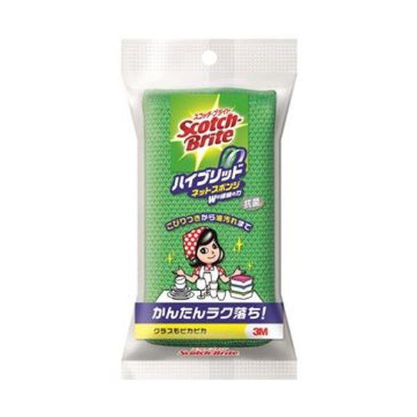 (まとめ)3M スコッチ・ブライトハイブリッドネットスポンジ グリーン HBNT-75G 1個【×50セット】 緑