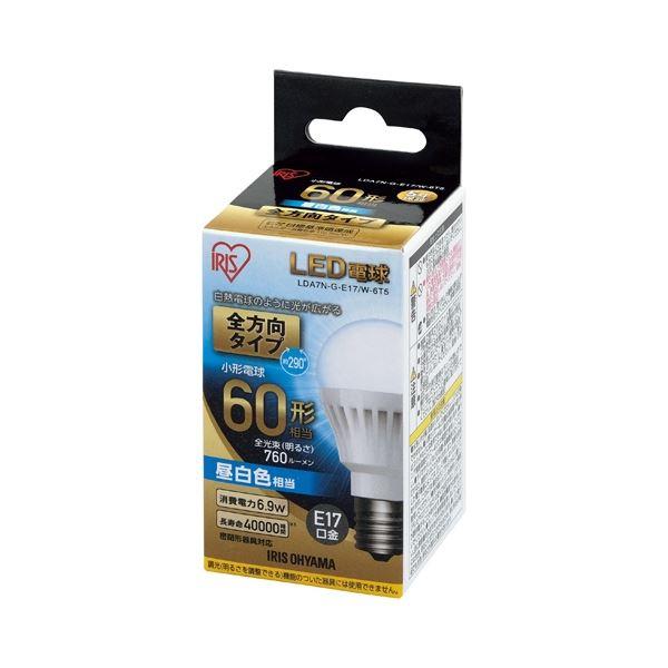 (まとめ) LED電球60W 全方向 昼白 LDA7N-G-E17/W-6T5【×5セット】