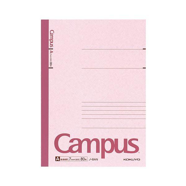 (まとめ) コクヨ キャンパスノート(普通横罫) セミB5 A罫 80枚 ノ-8AN 1冊 【×30セット】