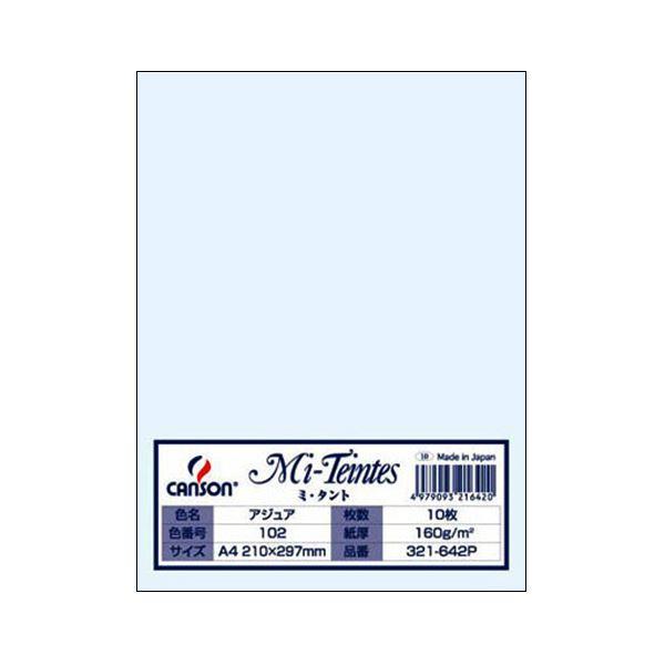 (まとめ) マルマン ミ・タントクリエイティブペーパー A4 アジュア 321-642P 1パック(10枚) 【×30セット】