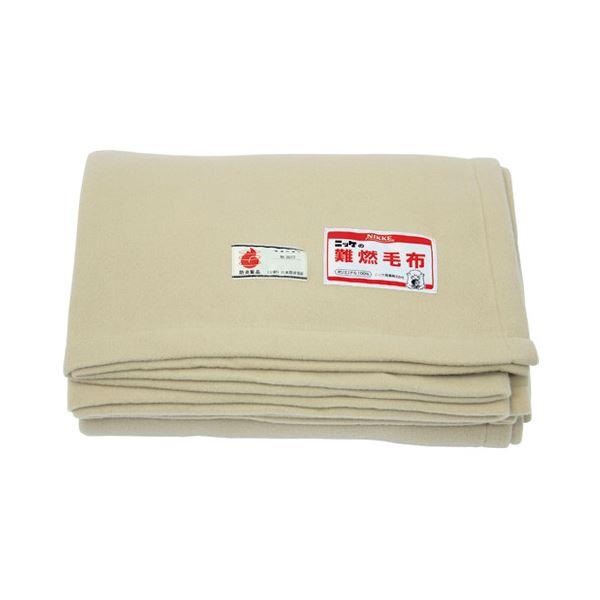 難燃性フリース毛布 N301130