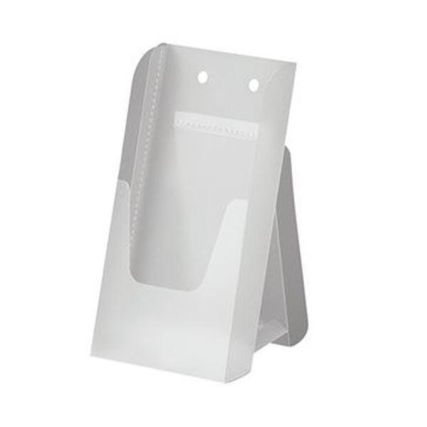 (まとめ)アスト 組立式 EZパンフスタンドA4三つ折 半透明 745928 1個【×50セット】
