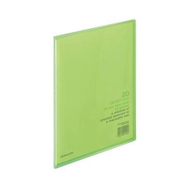 (まとめ)コクヨ クリヤーブック(キャリーオール)固定式 B5タテ 20ポケット 背幅11mm 黄緑 ラ-5LG 1セット(10冊)【×5セット】