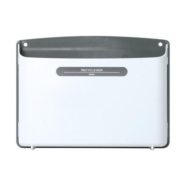 (まとめ) ソニック リサイクルボックス A4 グレー MP-693-GL 1個 【×10セット】