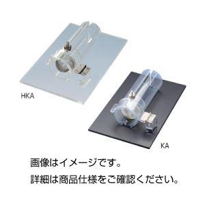 (まとめ)マウス固定アジャスターKA【×3セット】