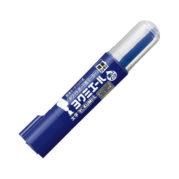 (まとめ) コクヨ ホワイトボード用マーカーペン ヨクミエール 太字・丸芯 青 PM-B503B 1本 【×50セット】 白