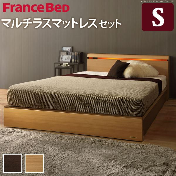 【フランスベッド】 照明 宮棚付ベッド 収納なし シングル マルチラススーパースプリングマットレス ブラウン i-4700493 茶