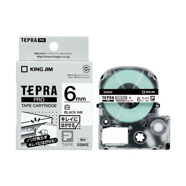 (まとめ) キングジム テプラ PRO テープカートリッジ キレイにはがせるラベル 6mm 白/黒文字 SS6KE 1個 【×10セット】