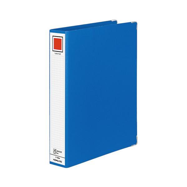 (まとめ) コクヨ チューブファイル Mタイプ 片開き A4タテ 500枚収容 背幅64mm 青 フ-1650B 1冊 【×30セット】