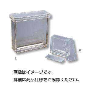 (まとめ)二層式展開槽 80-7(Mタイプ)【×5セット】