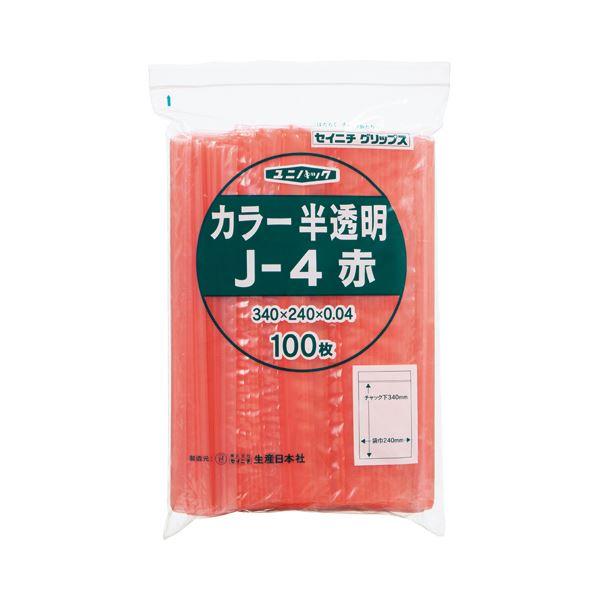 (まとめ) セイニチ チャック付袋 ユニパックカラー 半透明 ヨコ240×タテ340×厚み0.04mm 赤 J-4アカ 1パック(100枚) 【×5セット】
