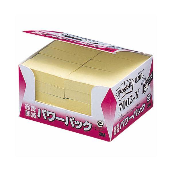 (まとめ) 3M ポストイット パワーパック 見出し 再生紙 50×15mm イエロー 7002-Y 1パック(50冊) 【×10セット】 黄