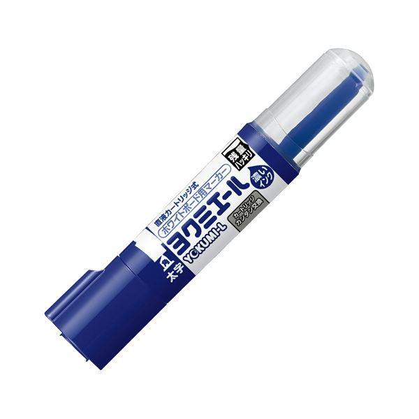 (まとめ) コクヨ ホワイトボード用マーカーペン ヨクミエール 太字・角芯 青 PM-B513B 1本 【×50セット】 白