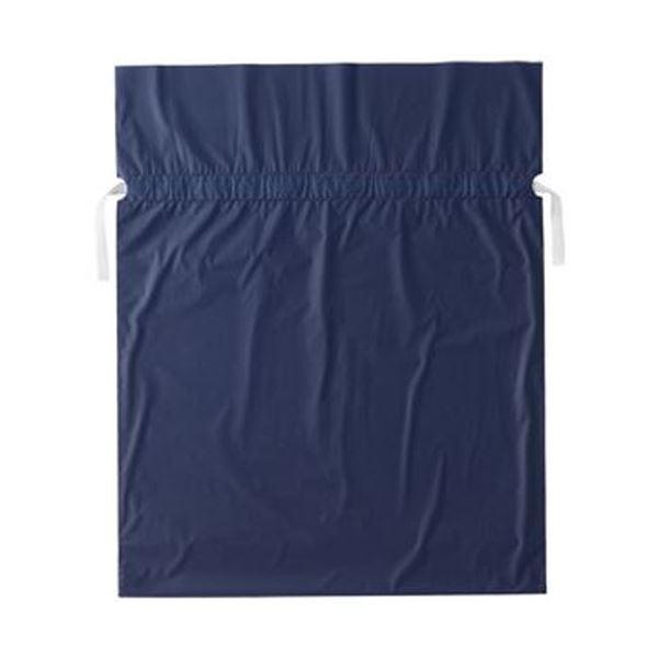 (まとめ)店研創意 ストア・エキスプレス梨地リボン付ギフトバッグ ネイビー 45cm 1パック(20枚)【×10セット】