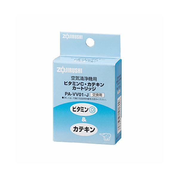 (まとめ) 象印 空気清浄機交換用ビタミンCカテキンカートリッジ PA-VV01 1個 【×5セット】