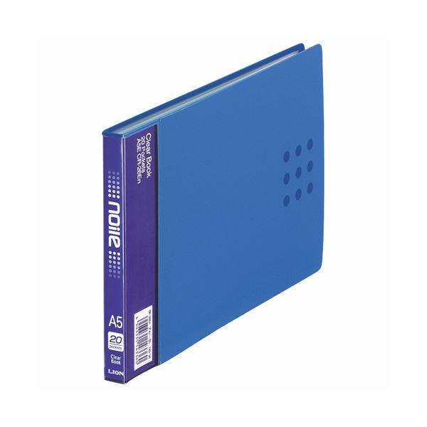(まとめ)ライオン事務器 クリアーブック(ノイル)A5ヨコ 20ポケット 背幅14mm ブルー CR-26En 1冊 【×20セット】