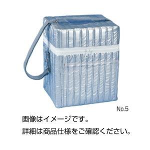(まとめ)検体輸送箱 No10【×5セット】