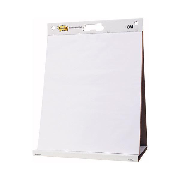 (まとめ) 3M ポストイット イーゼルパッド テーブルトップタイプ 584×508mm ホワイト EASEL 563 1冊 【×5セット】