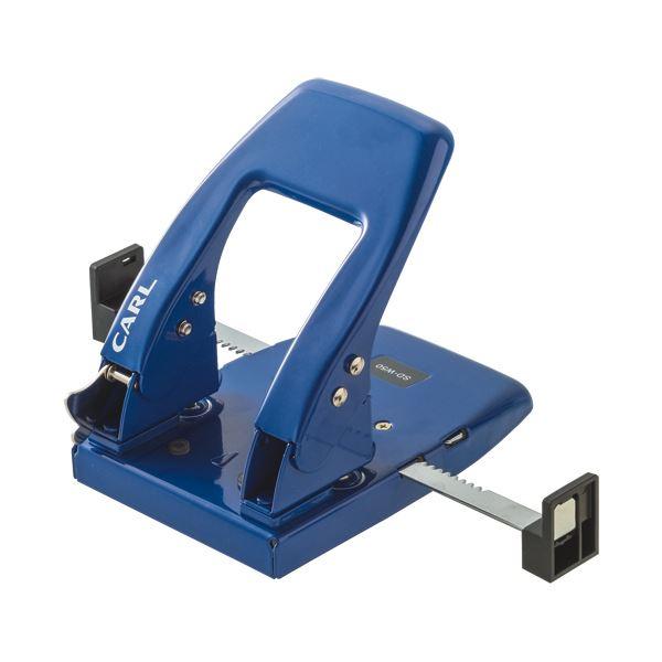(まとめ) カール事務器 2穴パンチ 50枚穿孔ブルー SD-W50-B 1台 【×10セット】 青