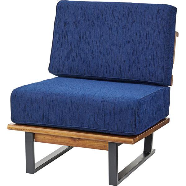 1人掛 椅子 ソファ W62×D78×H76×SH40cm NS-622