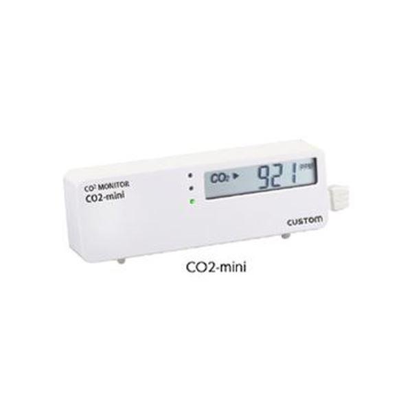 CO2モニタ CO2-mini