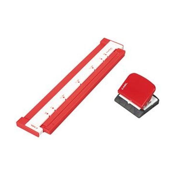 (まとめ)カール事務器 ゲージパンチ レッドGP-2630-R 1台【×5セット】 赤