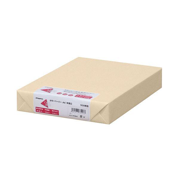 (まとめ)長門屋商店 Color Paper A4中厚口 アイボリー ナ-3265 1冊(500枚) 【×3セット】 乳白色
