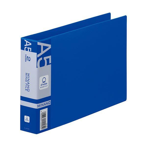 (まとめ)ライオン事務器 リングファイルMINANO(ミナノ) A5ヨコ 2穴 200枚収容 背幅35mm ブルー RF-226M 1冊 【×20セット】 青