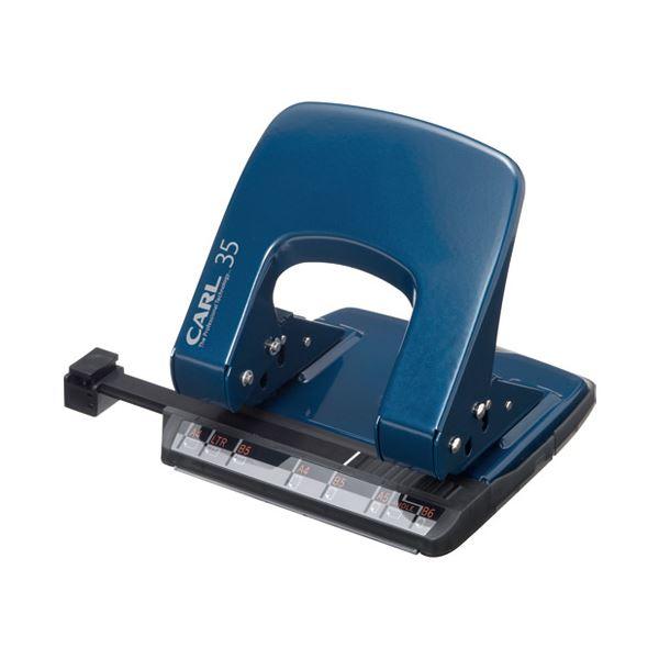 (まとめ)カール事務器 2穴パンチ アリシス LP-35-B ブルー【×30セット】 青