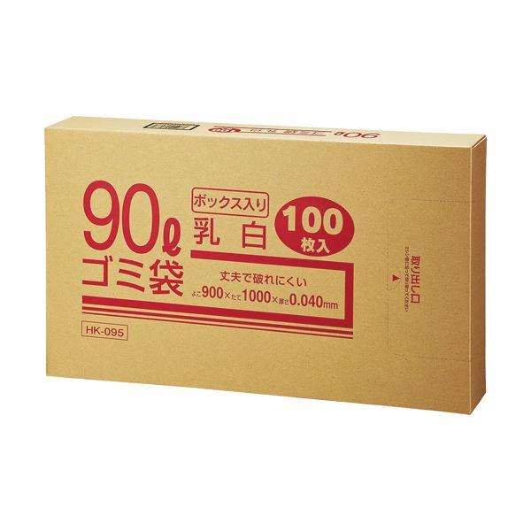 (まとめ) クラフトマン 業務用乳白半透明 メタロセン配合厚手ゴミ袋 90L BOXタイプ HK-095 1箱(100枚) 【×10セット】