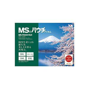 (まとめ) 明光商会 MSパウチ B6 100μ MPF100-138192 1パック(100枚) 【×5セット】