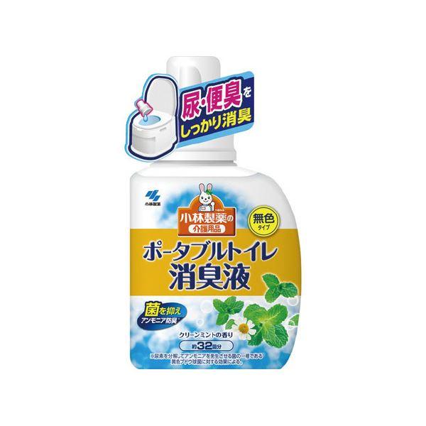 (まとめ)ポータブルトイレ消臭液【×5セット】