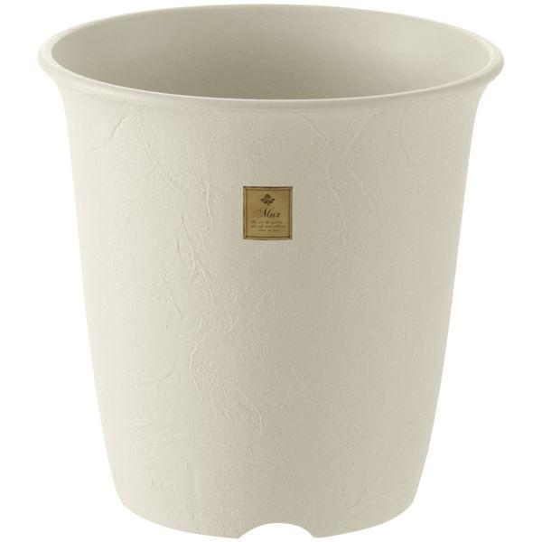 (まとめ) 植木鉢/ハイポット 【8号 ホワイト】 プラスチック製 ガーデニング用品 園芸 『ムール』 【×30個セット】 白