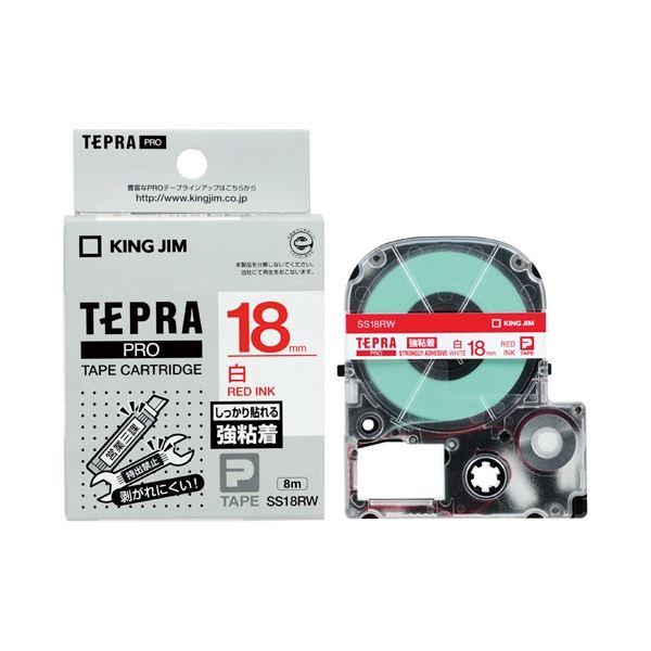(まとめ)キングジム テプラPROテープ強粘着 白/赤文字 SS18RW【×5セット】