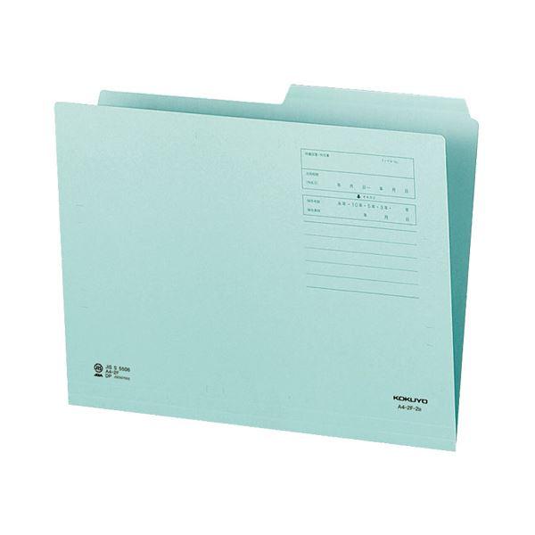 (まとめ)コクヨ 1/2カットフォルダー(カラー)A4 第2見出し 青 A4-2F-2B 1セット(10冊)【×10セット】