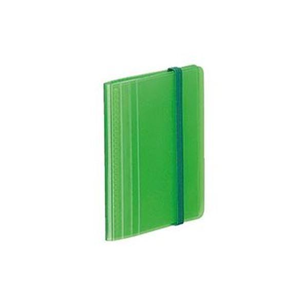 固定式 背幅が変わるカードホルダー 持ち運びに便利なミニタイプ まとめ コクヨ 低価格化 カードホルダー ノビータ ミニタイプ 60名 最大120名 最安値 メイ-N1212Lg 10冊 タテ入れ 1セット 緑 ×3セット ライトグリーン
