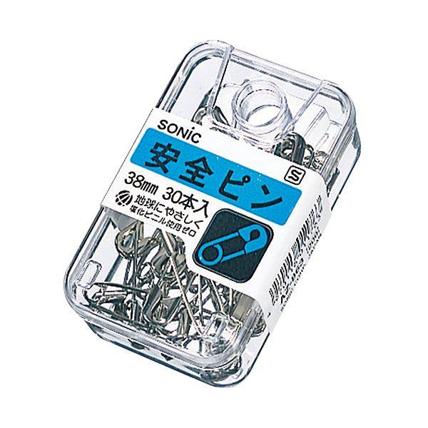 (まとめ) ソニック 安全 安心 ピン 38mm AZ-863 1パック(30本) 【×100セット】