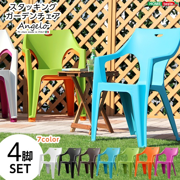 モダン スタッキングチェア (イス 椅子) 4脚セット 【ブラック】 幅58cm プラスチック 『ガーデンデザインチェア アンジェロ ANGELO』 黒