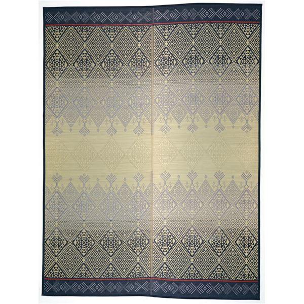 い草 ラグマット/絨毯 【約191×250cm ブルー】 裏貼り仕様 表面:イ草100% 縁:綿100% 『KOGIN』 〔リビング〕 青