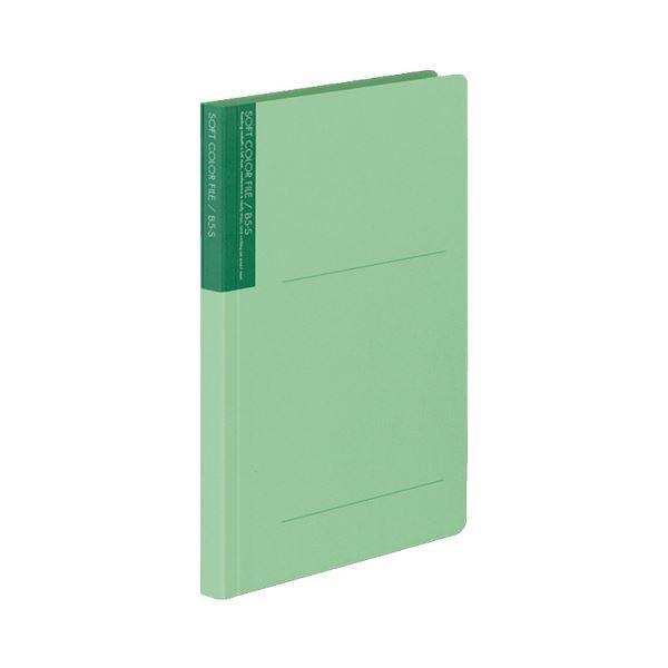 コクヨ ソフトカラーファイル B5タテ150枚収容 背幅18mm 緑 フ-2-2 1セット(60冊)