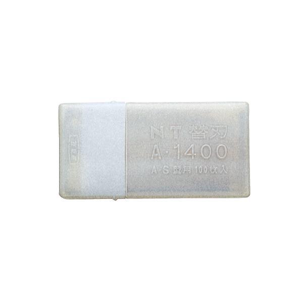 (まとめ) NTカッター A型用替刃 BA-14001パック(100枚) 【×5セット】