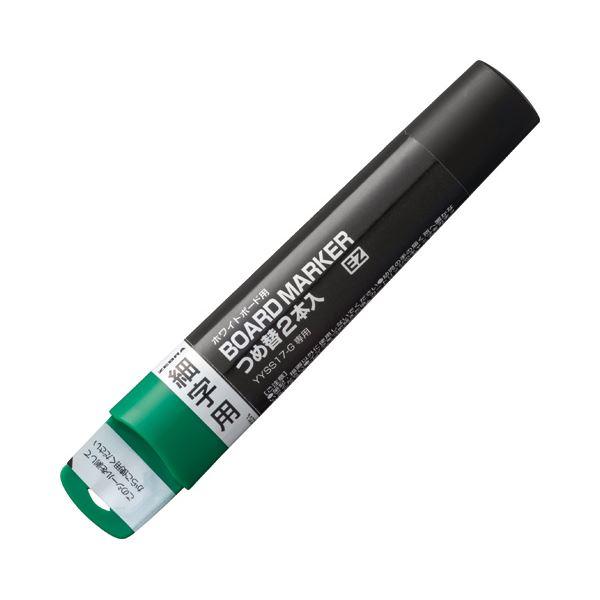 (まとめ) ゼブラ ボードマーカーEZ 細字用つめ替カートリッジ 緑 RYYSS17-G 1パック(2本) 【×100セット】